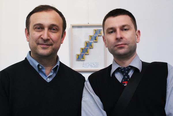BRATKOV KOZUB SYMPOSIUM OF CONTEMPORARY ART BIRUCHIY ARTZEBS.jpg