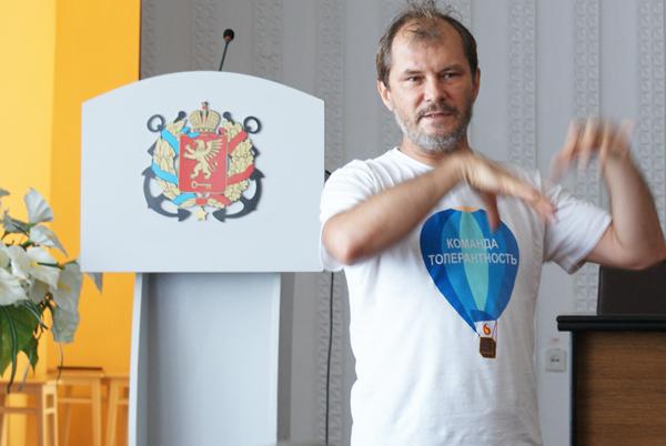4 Боспорский форум куратор Игорь Сид
