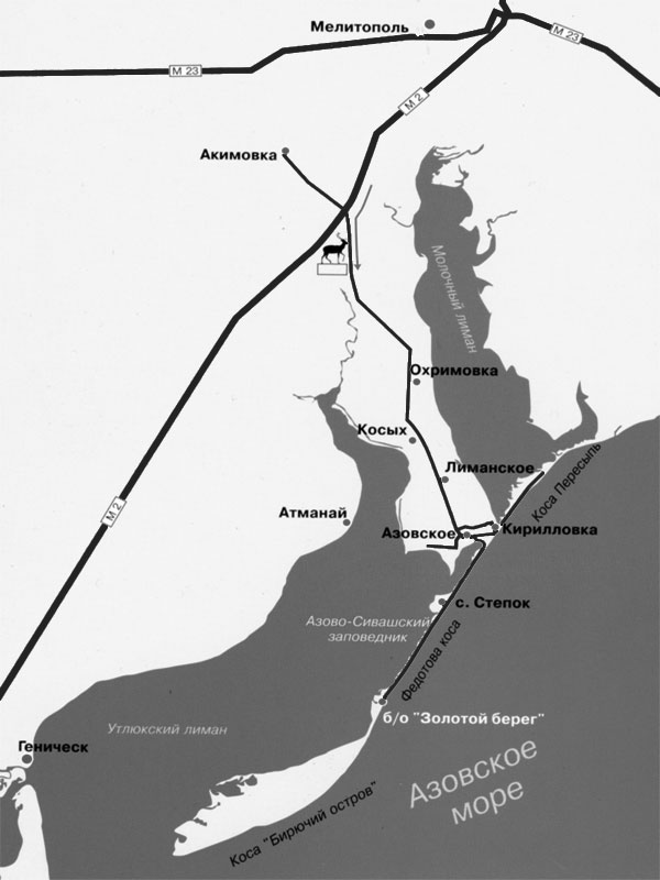 карта симпозиум Бирючий Biruchiy map