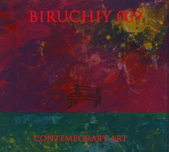 art Ukraine contemporary video painting design
